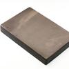 13 清 老坑西洞石 硯板 ¥400,000