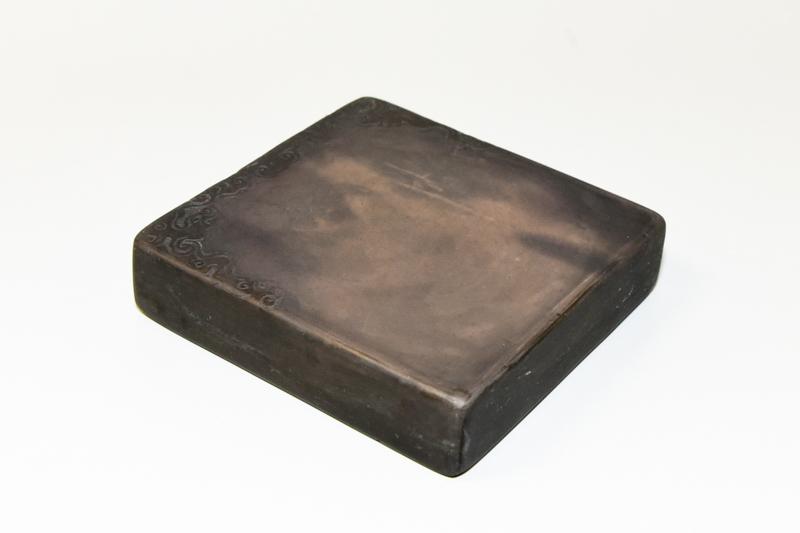 5 端渓老坑石 双螭硯¥300,000