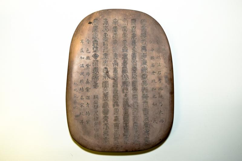 16 清 端渓石 五福天来大硯 ¥600,000